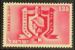 "1949-55 ""HELMET"" ESSAY 135pr ""Helmet"" Test Stamp In Carmine, Perforated, Bale ESA-v, Very Fine Never Hinged Mint. ..."