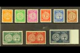 1948 1st Coins Complete Set (SG 1/9, Bale 1/9) Very Fine Never Hinged Mint. (9 Stamps) For More Images, Please...
