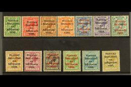 1922 Thom Overprints Set Less 2d Die I, SG 30/2, 34/43, Fine NEVER HINGED MINT (13). For More Images, Please Visit...
