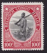 Congo Belge - Lot De 2 COB 248