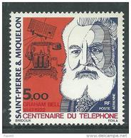 St Pierre Et Miquelon P A N° 63 XX  Centenaire De La 1ère Liaison Téléphonique Sans Charnière, TB