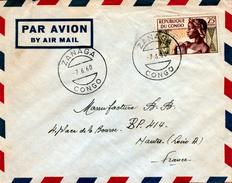 Congo (Brazaville), Nice Cover From ZANAGA, 07.06.1960, Yvert # 135, VFU - Congo - Brazzaville