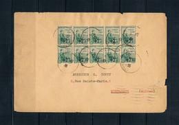 TIMBRES FRANCE SUR ENVELLOPPE OBLITERES TBE N° 149 1917