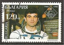 Bulgarien 1998 // Michel 4348 O