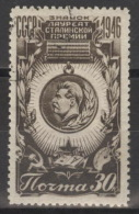 Sowjetunion 1078 O