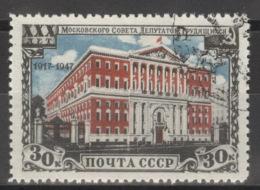 Sowjetunion 1116A O
