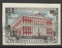 Sowjetunion 1116B O