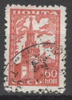 Sowjetunion 1244 O