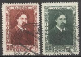 Sowjetunion 1190/91 O