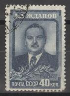 Sowjetunion 1241 O