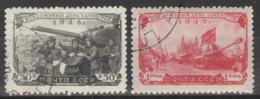 Sowjetunion 1250/51 O