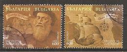 Bulgarien 1998 // Michel 4349/4350 O