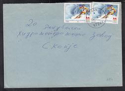 MACEDONIA, REGULAR CANCEL RC 2 (1971-1999) - ZVAN 7244 A / MICHEL 114-SKIING **