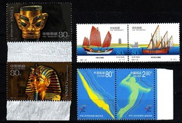 China, VR 2001  Lot-  MiNr. 3281/3282, 3291/3292, 3293/3294   **/ Mnh   Goldmasken, Segelschiffe, Sportspiele