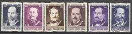 Rumänien 1827/32 ** Postfrisch