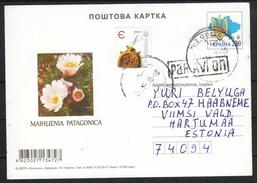 Ukraine°, Postkarte, Gelaufen, Kaktus / Ukraina, Used, Postcard, Cactus
