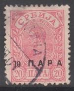 SERBIE 1894-1900 1 TP Roi Alexandre Ier N° 49 Y&T Neuf * Charnière - Serbien