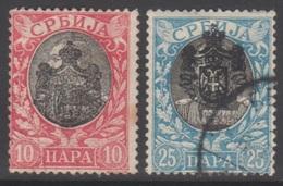 SERBIE 1903 2 TP Effigie Alexandre Obrenovitch N° 62 Et 65 Y&T Oblitéré - Serbien