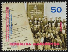 Macedonia 2016 The 75th Anniversary Of The First School In Albanian Language MNH