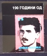 Macedonia 2016 The 100th Anniversary Of The Birth Of Orce Nikolov MNH