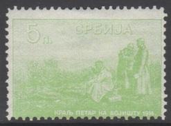 SERBIE 1915 1 TP Champ De Bataille N° 126 Y&T Neuf * Charnière - Serbia