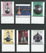 Macedonia 2006 Traditional Craft.dishes For Water,( 3,6 ).Dishes For Wine ( 5 ).tobacco Box(12).candleholder ( 10 )MNH