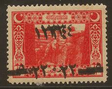 TURKEY 1918 2pa On 5pa On 1pi Double Overprint SG 924a #YQ65 - 1858-1921 Empire Ottoman