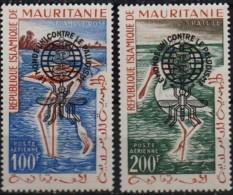 Mauritanie Mauritania 1962 Birds Pink Flamingo Spatula  S/C Eradication Malaria, 2 Val MNH