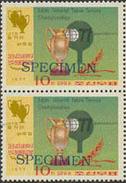 KOREA DPR (north) 1977 Ping Pong 10j SPECIMEN PAIR [spécimen,Muster,muestra,saggio]