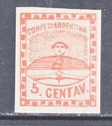 Argentina 4    *  ORIGINAL - Unused Stamps