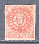 Argentina  7 H   (o)  ORIGINAL - Used Stamps