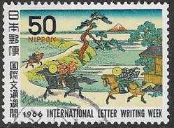 Japan SG1075 1966 International Correspondence Week 50y Good/fine Used [33/28468/5D] - Oblitérés