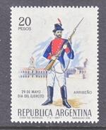 Argentina  838  **   SOLDIER  UNIFORM - Unused Stamps