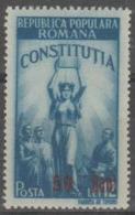 ROMANIA - 1952 Surcharge. Scott 820. Mint