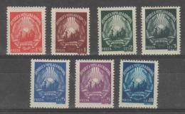 ROMANIA - 1949-50 Coats Of Arms. Scott 712-717. Mint