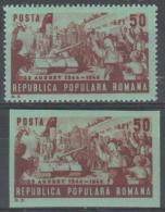 ROMANIA - 1949 Perf And Imperf Liberation. Scott 708. Mint