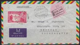 Ethiopia 17.VI.1952 Registered Airmail Letter Sent From Addis Ababa To Beograd (Yugoslavie) - Ethiopie