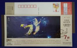 Scuba Diving Mermaid Show,China 2013 Taizhou Ocean World Aquarium Tourism Discount Ticket Pre-stamped Card