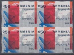 ARMENIA - 1992 Communications Block Of Four. Scott 431A. MNH - Armenia