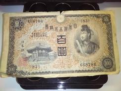 JAPAN 1944 100 YEN P-57 CURRENCY RARE BANKNOTE LOC#A1575 - Japan