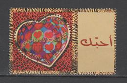 """FRANCE / 2006 / Y&T N° 3861A (vignette """"Je T'aime"""" En 10 Langues / Coeur) - Oblitération Du 30/12/2006. SUPERBE !"""
