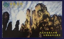 Zhangjiajie 313 Meters High Sightseeing Elevator,China 2001 Bailong Tourism Elevator Advertising Pre-stamped Card - Usines & Industries
