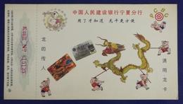 Dragon Dancing,dragon Credit Card,CN 95 Ningxia Construction Bank Lunar New Year Of Pig Year Greeting Pre-stamped Card