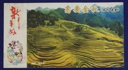 Terraced Field,China 2006 Guizhou Danzhai Landscape Advertising Pre-stamped Card