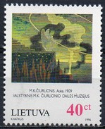 PIA  -  LITUANIA  - 1996  : Opere Del Pittore M.K. Ciurlionis -   (Yv  542-43)