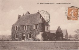 03 - CHAVROCHES - Château Du Vieux Verger - France