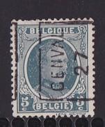 Genval 1927  Nr.  3971A - Vorfrankiert