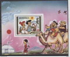Mongolie Dinosaurs Dinosaures Flintstones
