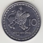 @Y@    Georgië   10  Tetrie   1993        ( 4678 ) - Géorgie