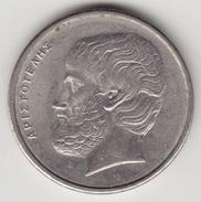 @Y@    Griekenland   5 Drachma  1986         ( 4679 ) - Grèce
